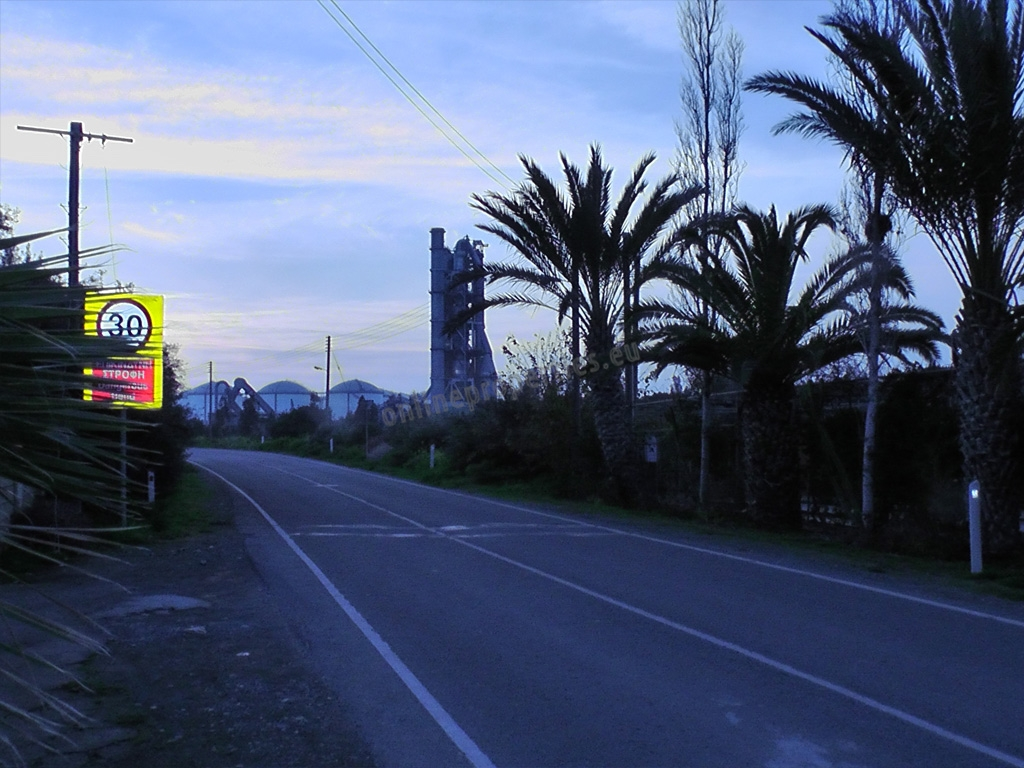 INDUSTRIAL PROPERTY near CEMENT FACTORY in ZYGI