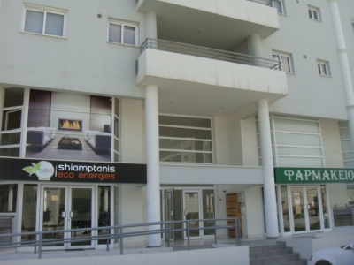 1-bed for Sale off Larnakos Street