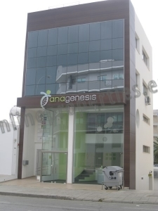 Exclusive commercial building available for rent