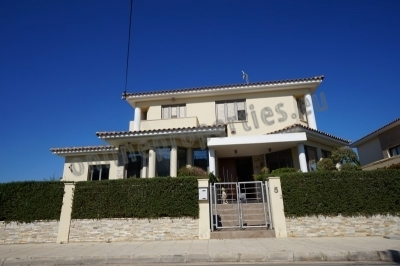 DETACHED 5 BEDROOM HOUSE FOR SALE IN STROVOLOS